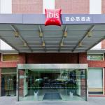 Ibis Hotel Wuhan Hankou