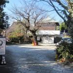 Photo of Meshidokoroden