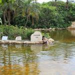 シギラ黄金温泉