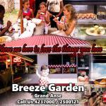 Breeze Garden Foto