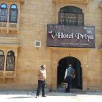 Priya hotel - Jaisalmer