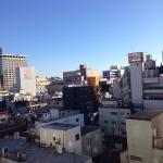 Foto de Hotel Maruji