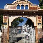 Padmavati Devi Temple