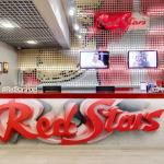 Photo of Red Stars Hotel
