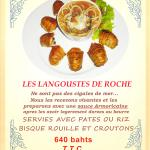 LANGOUSTES DE ROCHE