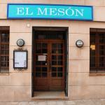 ภาพถ่ายของ Bar El Meson