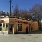 Foto de Chokoladnitsa