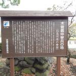 Shiratori Shrine