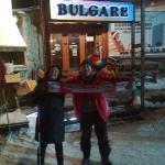 Фотография Bulgare