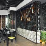 Zdjęcie Restoran Vukoje