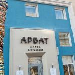 Входная группа отеля/ Hotel fasad