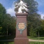 The Kur Park (3)