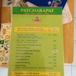 Spa Patcharapat