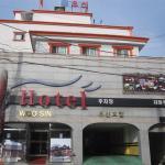Wooshin Hotel