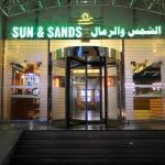 Photo de Sun & Sands Hotel