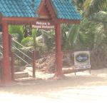 Entrance from the beach
