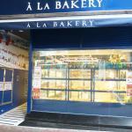 Photo de A La Bakery