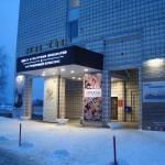 Foto de Yugor Hotel