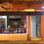 Foto de Restaurant Al Masri