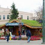 Touristinformation von Achorage
