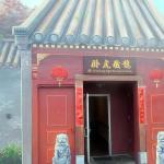 Wall Mural and Restaurant door, Crouching Tiger Restaurant, Redwood City, Ca