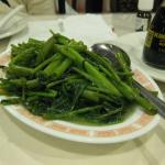 Chinese Water Spinach Sauteed in Garlic