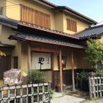 Yaoyoshi