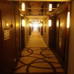 Photo of Koshine Hotel