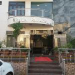 Vrinda Palace Seva Dham