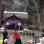 Moto Isenaigu Kotai Shrine