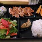 Chicken Teriyaki Combo
