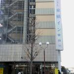 Photo of Toyoko Inn Utsunomiya Ekimae