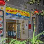 Restaurante Macao