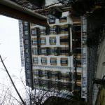 Foto de Hotel Richemond