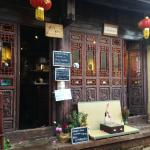 Hungry Buddha, vegetarian restaurant and shop in Shaxi Old Town, Yunnan, China