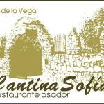 Restaurante Asador Cantina Sofía