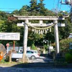 Owashi Shrine