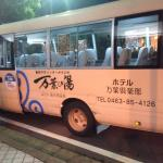 Shuttle bus to Hadano Manyo Club from Hadano Station