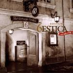 Sestica entrance 1950's