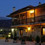 Photo de Boutique Hotel Skamnos