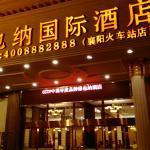 Photo of Vienna Hotel Xiangfan Zhongyuan Road