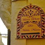 Photo of Dar Nakhla Naciria