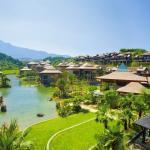 廣州從化都喜泰麗溫泉度假酒店