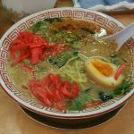 Foto de Yamagasaramen