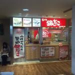 Tsukijigindako Foto