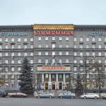 Photo of Slavyanka Hotel