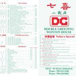 Double Greeting Won Ton Hse new menu Jan 2015 P.1