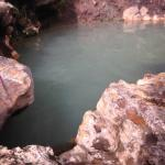 The hot spring I used both times I went