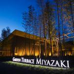 Garden Terrace Miyazaki