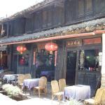 Baisha Times Cafe